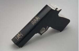 Image from: https://anotherblogaboutnothin.wordpress.com/2011/06/25/the-bible-is-a-weapon/