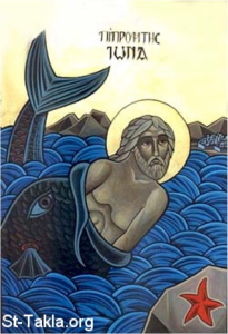 http://st-takla.org/Feastes-&-Special-Events/Jonah-s-Fasting__Nineveh-s-Fast/Soom-Yonan__EN-11-The-Flight-of-Jonah.html