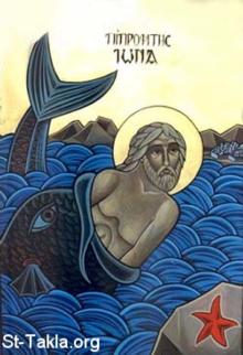 http://st-takla.org/Feastes-&-Special-Events/Jonah-s-Fasting__Nineveh-s-Fast/Soom-Yonan__EN-11-The-Flight-of-Jonah.html