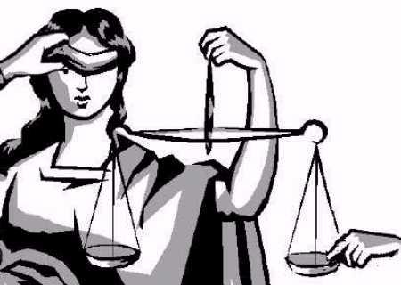 peeking justice.jpg