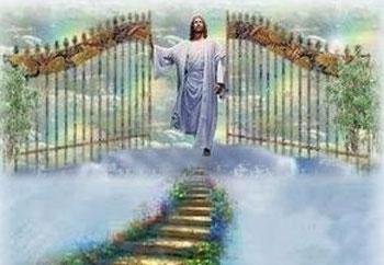 Jesus_Gate.jpg